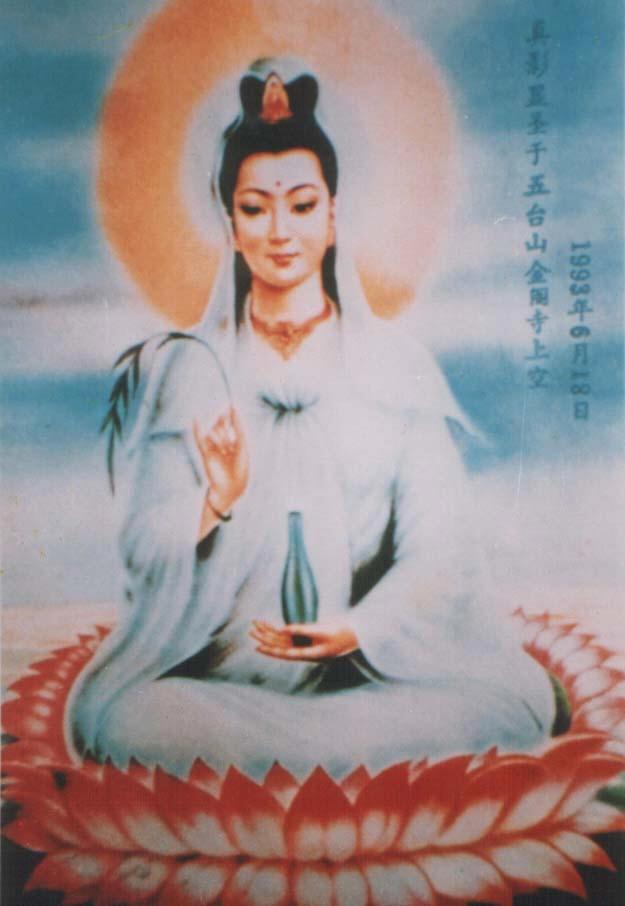 Kuan Yin2